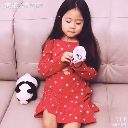 天生的小妖精