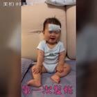 宝宝成长记录!给柚子做了个成长小记录。第一次睁眼、第一次笑,第一次抬头,第一次翻身,第一次坐,第一次爬,第一次走……好多好棒的回忆啊!当妈妈真是件幸福的事,养宝宝也是我做过最有趣的事😄😄😄#宝宝##多喵和小柚子的日常生活#