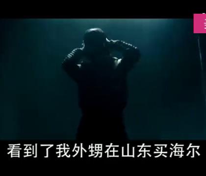 一秒钟把外文歌变成中文歌的正确姿势,哈哈哈哈快被歌词笑死了!😂