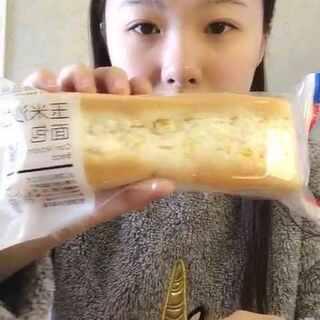 #吃秀#超级开心谢谢@杨阿茜🦄 给我邮的面包 都巨好吃 昨天刚看到她视频里的试吃啊什么的 今天就吃到了 玉米沙拉面包超级好吃抹茶蒸蛋糕特别香特别松软 米面包有点点嚼劲但是也很软 都可好吃了!!谢谢阿茜 超级开心!😘
