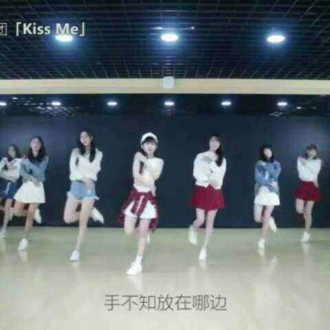 #舞蹈##音乐# 90后女子偶像天团sing女团《ki
