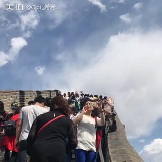 #长城#不是节假日也这么多人