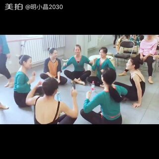 #舞蹈##杯子还能这样玩#一群下课就玩嗨的宝宝们!