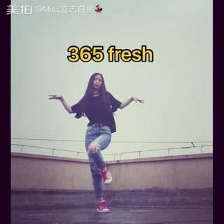 #舞蹈#泫雅&triple h-365fresh 小野马的舞真的好难,跳不出帅气的感觉 我已经尽力了,摊手😐#韩流一手党##365fresh#@韩流一手党 @韩流欧尼舞蹈 @美拍小助手