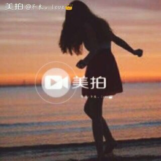 唯美~#女神##照片小电影##随手美拍#😏