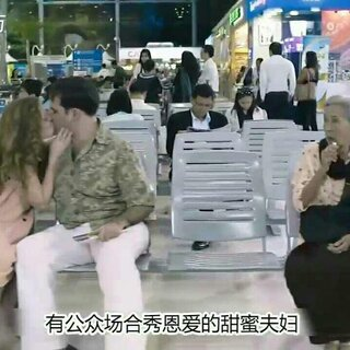 (上)6分钟看完泰国恐怖片《407航班》机长开飞机时被鬼蒙住了眼睛 #美女##女鬼##搞笑解说#