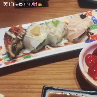 #我是吃货我自豪#寿司吃吃吃,庆祝双喜临门好日子要来咯😂