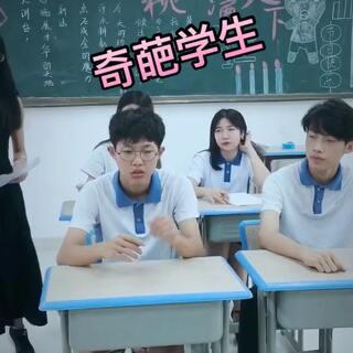 考试时学生提的奇葩问题令人吃惊#搞笑##青春#@美拍小助手