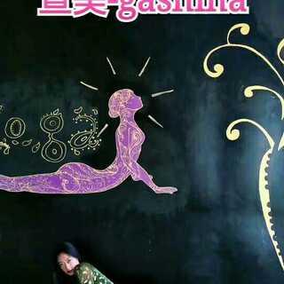 #舞蹈##宣美gashina#膝盖已双手奉上,各位大佬请收好😂#gashina#点赞+评论+转发❤