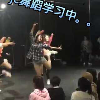 这几天一直在武汉学习,今天刚到家。分享一段上课中的视频,猜猜哪个是我?编舞sunny老师。U乐国际娱乐是#我的梦#喜欢的点赞哦,么么哒。😘#舞蹈##抒情爵士#
