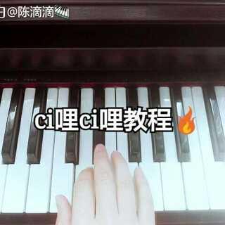 #panama##钢琴##音乐# panama钢琴教程☻: 简谱 123331 3331 33342 5545 55454511 5545 45444455 5545 55454511 降3 喜欢留下你们的爱心❤️
