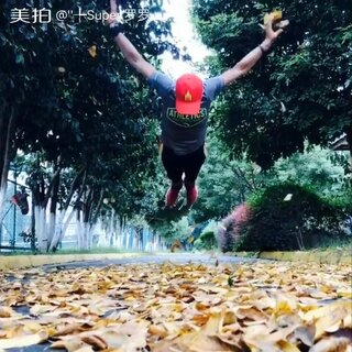#运动##健身#前面不小心受伤了,破坏了我所有的计划,难过了许久,现在已经慢慢恢复了,心情也好些了,自己也在慢慢调整。久等了😉
