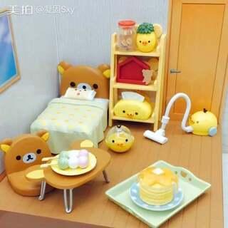 #日本食玩##直播玩玩具##微缩世界#轻松熊的房间-下集(太久不发食玩的视频大家是不是快把我给忘了😪)