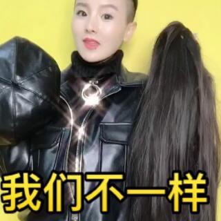 #到底怎么样?##我的美拍blingbling#喜欢我那个发型?是不是已经习惯我的光头了?#穿秀#
