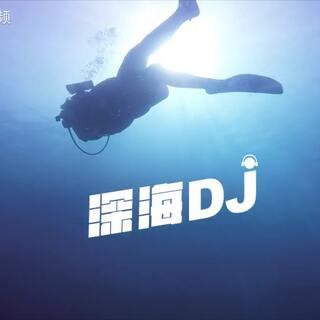 在酒吧做DJ买了两套房,却因这个上瘾放弃纸醉金迷的生活!#运动##潜水#