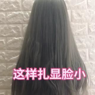 #编发教程#一款适合脸大宝宝扎的发型送给你们😌😌希望杨宝们能够喜欢这样的发型💗进来的双击➕关注吧❤️每天给你带来不一样的编发哦#我要上热门@美拍小助手##宝宝##游戏##鹿晗#