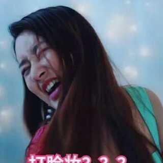 """我被""""打脸""""了?!泥石刘专属打脸妆奉献给屏幕前的你#搞笑#"""