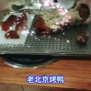 #美食##北京烤鸭#新鲜的北京烤鸭出炉啦😂😂😍😘