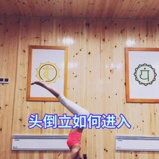 #运动##瑜伽##倒立#细节太多说了重要的几点,不明白的小伙伴可以问我☺