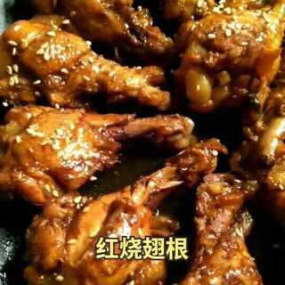 #美食##热门#喜欢关注😍小萍,红烧翅根