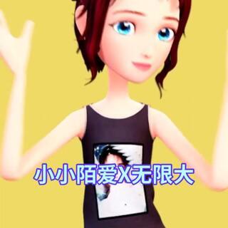 你们的小小陌来啦~哈哈 👏🏻👏🏻 带着全新的手势舞 全新的衣服 哈哈 喜欢咩?衣服上的照片是我的卡通头像 👻 还是老规矩 会选这个舞跳的好的宝宝和她同框跳舞喔!已经有好多宝宝@ 我啦 加油喔!💗 #精选##舞蹈##爱×无限大##和小小陌同框跳舞#@美拍小助手