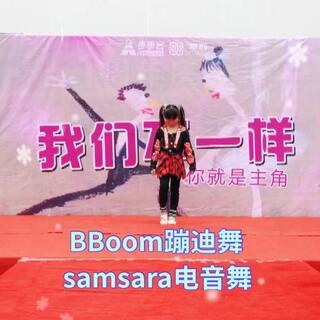 今天去参加了一个比赛,有幸荣获一等奖🥇因为临时换了场地,室内改为室外,准备好的舞蹈服没派上用场😂😂但表现还是不错滴☺小可爱们记得看完哦,两支舞蹈呢,爱你们😘舞蹈音乐🎵#蹦迪舞bboombboom##电音舞samsara##精选##舞蹈#@美拍小助手