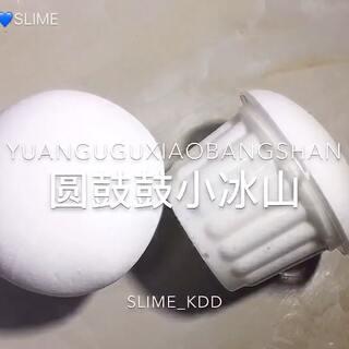 #slime##冰山泥# 睡了吗(,,•́.•̀,,)