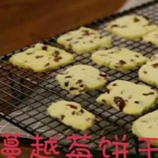 蔓越莓饼干是我众多饼干中最喜欢的一款😍稍微带点酸酸甜甜的味道😊吃到停不下来😜#精选##我要上热门##美食#@美拍小助手