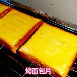 烤面包片 面包刷油,撒砂糖,中火慢烤勤翻面😍😍😍外酥里软,超美味!#美食##自制烧烤##精选#