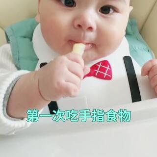 柒7M,七个月啦,第一次添加手指食物,小柒表现还可以吧?!回想辅食之路,泥啊糊啊已经添加两个月啦,正式进入下一阶段!什么条啊,饼啊,面啊,甩起来~😝😝😆😆😋😋#宝宝##宝宝辅食##宝宝吃秀#@美拍小助手 @宝宝频道官方账号
