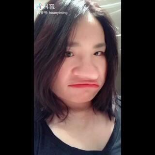#🍉##变脸大赛#