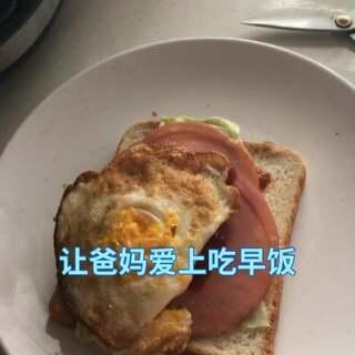 早啊!起来没啊~吃早饭啊~最...