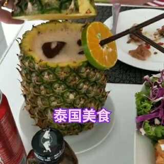#泰国##美食#到达海滩,今天我要大吃一公斤,大吃一惊,哈哈哈哈