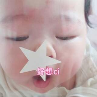 今天是我的172天!今天视频的题目是:不给我吃,我就伤害我记几!#宝宝##小棉成长记#
