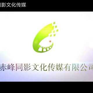 #原创##广告##精选#
