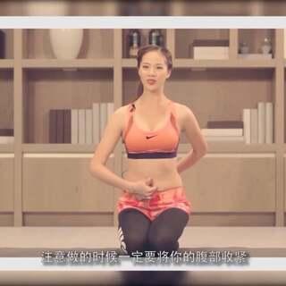 核心锻炼方法!练一个部位就可以瘦全身!#健身##运动##健身日记#