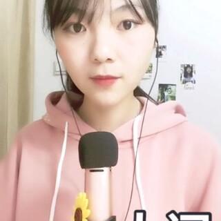 #i like 美拍##音乐##一人一句王菲#人间