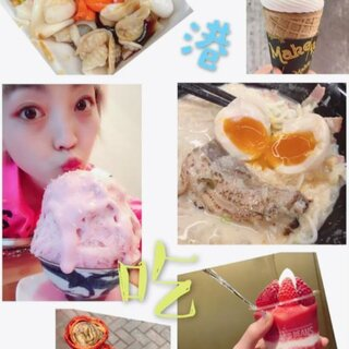 香港美食吃吃吃~此期主题:都是我比较喜欢且每次来香港常吃的(好像这几天吃的都是我比较喜欢且常吃的😂请忽略吧)#美食 #大白蛋chuǎ香港 #我要上热门 @美拍小助手