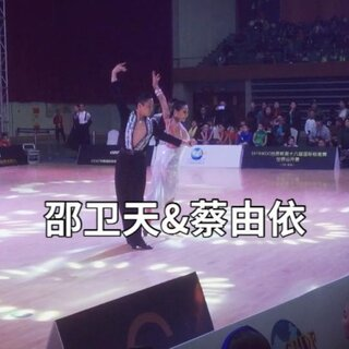 #舞蹈##我要上热门#2018赛事打卡 之积分赛系列一 :潍坊站💜@邵卫天 @邵卫天蔡由依粉丝后援