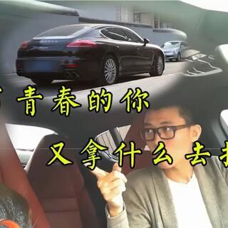 拜金女抛弃前男友与土豪约会,爱慕虚荣竟拿青春换钱花!(上)@美拍小助手 #拜金女##整蛊##我要上热门#