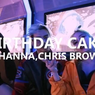 【徐维Saling原创编舞】 🎵:Birthday cake - Rihanna,Chris brown Dancer:陈世伟,珍珍,徐维 汉阳校区老师原创编舞MV#瓶什么跳舞##i like 美拍#@美拍小助手 #舞蹈#