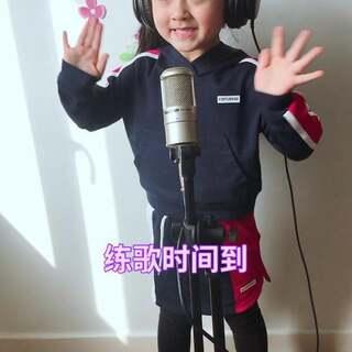 每天再忙也要陪Eva练歌,法语,中文,英语歌都每天练一练!孩子在长大,每天也是各种忙,不过自己喜爱的事情要坚持?加油#宝宝##我要上热门@美拍小助手##音乐#