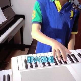 #音乐##即兴弹唱##钢琴弹唱#晚上做完作业之后临时录的,爸爸角度没找好,效果不是太好🤔《白桦林》@小冰 @音乐频道官方账号 @美拍小助手 @美拍音乐速递 @音了个乐