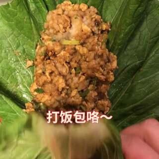 今天打饭包吃,尽管不正宗,但依旧很过瘾,吃俩就撑了!#美食##吃货##锅儿姐就不嚼#