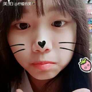 #小美女#