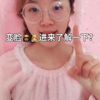 每天化妆也是对生活的态度,做个精致的猪猪女孩 💛@美拍小助手 #精选##变脸大赛#