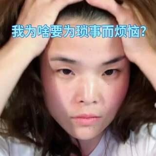 #化妆教程##化妆前后对比##发型#@美拍小助手 看完视频有什么想法?评论告诉我~