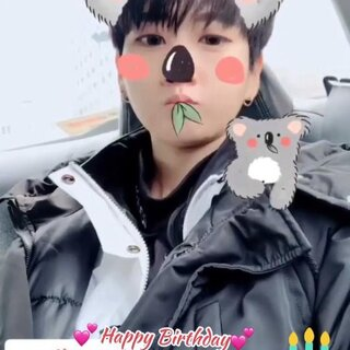 #dob##dob金孝珍##生日快乐# 180504 Happy birthday to Hyojin 🎂💕😊👏 / 효지나 ~생일 축하합니다 🎉🎉🎉/ 珍珍🌸生日快乐🌸@DOB金孝珍_0504