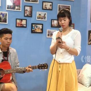 #音乐#《慢慢喜欢你》#吉他弹唱#