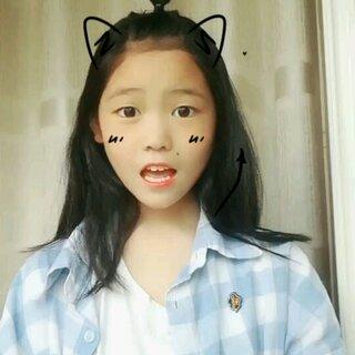 #学猫叫手势舞##爱心##我要上热门@美拍小助手#美拍爸爸,你都不宠我了,给你个机会,让我上热门?。。?!心尖@??咸菜君的盐巴?? @『安゛若兮』?